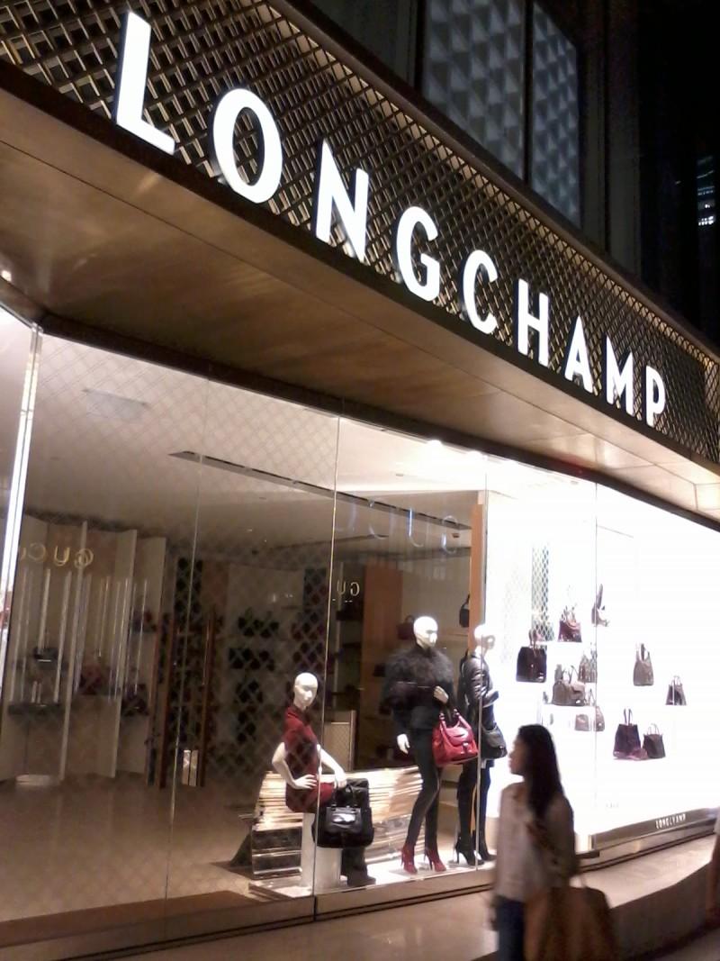 HK_Central_nigt_Queen's_Road_8_Ice_House_Street_shop_LongChamp_Oct-2012_(1)