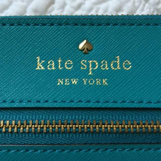 kate spade wristlet closeup front label